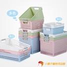 三個裝 塑料收納筐長方形收納盒桌面儲小籃子整理幼兒園玩具框廚房置物籃【小獅子】