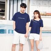 不一樣的情侶裝夏裝2020新款短袖t恤女韓版情侶款半袖大碼上衣潮 LR18872【Sweet家居】