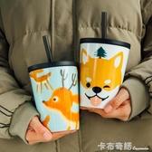 可愛陶瓷杯子女學生帶蓋勺馬克杯網紅情侶水杯創意超大容量咖啡杯 雙十二全館免運