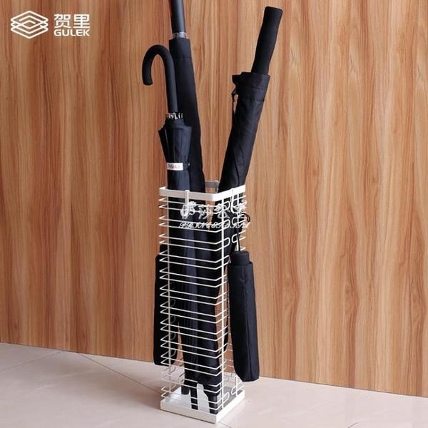 雨傘架小清新雨傘架簡約創意加固雨傘收納架室內外雨傘掛放YYJ 伊莎公主
