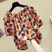碎花上衣 一字肩上衣女短袖夏季新款韓版寬鬆遮肚子洋氣小衫碎花雪紡衫 韓菲兒