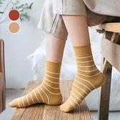 細條紋大人中筒襪 襪子 大人襪 中筒襪