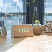 鬧鐘 智能聲控靜音臥室創意個性LED數字時鐘 ZB1138『時尚玩家』