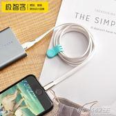 磁力耳機線夾2個裝 安卓數據線集線器 蘋果耳機線收納扣     時尚教主