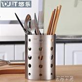 德國YOULET304不銹鋼筷子筒掛式瀝水筷架筷籠廚房創意免打孔筷筒【米娜小鋪】