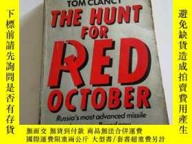 二手書博民逛書店the罕見hunt for red october(英文, 不好