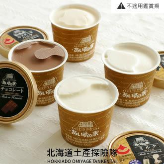 [長沼冰淇淋]  長沼冰淇淋之家 16 盒組
