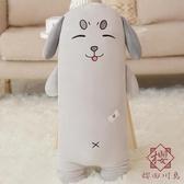 可愛毛絨玩具床上抱枕沙發靠枕【櫻田川島】