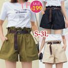 BOBO小中大尺碼【5808E】寬版鬆緊休閒短褲 共6色 現貨