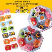 【2wenty6ix】德韓聯名 IMPACK MINTS x Kakao Friends薄荷糖7件組 (7口味/不含糖/隨機出貨)