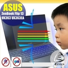 ® Ezstick ASUS UX363 UX363EA 特殊規格 防藍光螢幕貼 抗藍光 (可選鏡面或霧面)