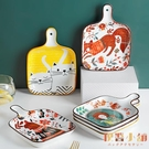 北歐碟子托盤長方形家用陶瓷烤盤餐具餐盤可...