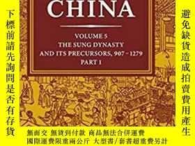 二手書博民逛書店cambridge罕見history of china vol 5 sung dynasty part one