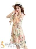 BabyShare時尚孕婦裝【JUL6016】 現貨新品 渡假風  韓版蝴蝶花系列雪紡裙 孕婦裙