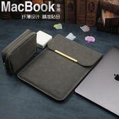 電腦包 蘋果筆記本air13.3寸Macbook12內膽包pro13保15皮套11     非凡小鋪