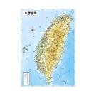 台灣全圖 (金時代)