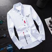 襯衫男 白色長袖襯衫男士韓版修身青少年襯衣潮男裝休閒秋裝寸衫衣服   傑克型男館