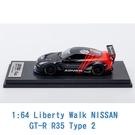 Liberty Walk 1/64 模型車 NISSAN 裕隆 GT-R R35 Type 2 (ADVAN) IP640001GTR