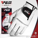 高爾夫手套 PGM高爾夫手套 進口小羊皮 男士真皮手套 單只 透氣防滑手套 洛小仙女鞋