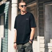短袖T恤男2020新款潮流字母印花純棉寬鬆圓領落肩體恤 潮流衣舍