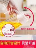 防漏油壺-防漏玻璃油壺自動開合油瓶家用裝油瓶 提拉米蘇