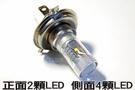 H4 12W魚眼LED大燈