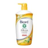 蜜妮Biore淨嫩沐浴乳-抗菌光澤型-和歌山橙花香1000ml【愛買】
