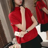 毛衣女秋裝新款韓版高領袖口標短袖