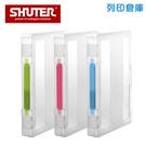 SHUTER 樹德 OF-C02 手提式資料盒 1個(隨機出貨)