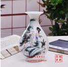 特價 景德鎮陶瓷花瓶  美女仕女花瓶...