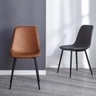 餐椅家用北歐輕奢現代簡約鐵藝靠背椅子洽談書桌椅餐廳餐桌椅凳子 【母親節禮物】