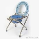 馬桶凳 老年人坐便椅可折疊孕婦坐便器殘疾人蹲坑大便椅子家用行動馬桶凳 YXS 【快速出貨】