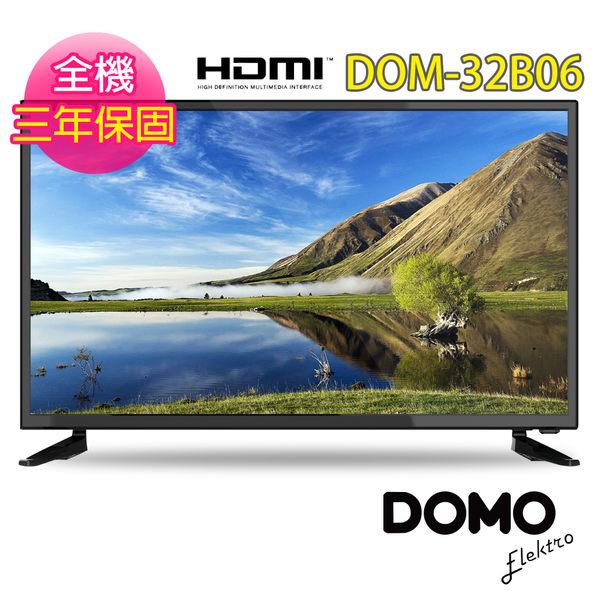 DOMO 32型HDMI多媒體數位液晶顯示器+類比視訊盒(DOM-32B06)