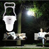 帳篷燈 康銘 帳篷燈露營燈可充電應急燈家用營地戶外野營LED照明馬燈【全館免運限時八折】