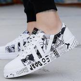 帆布鞋男春季學生透氣滑板鞋韓版潮流百搭休閒鞋青少年鞋子男潮鞋