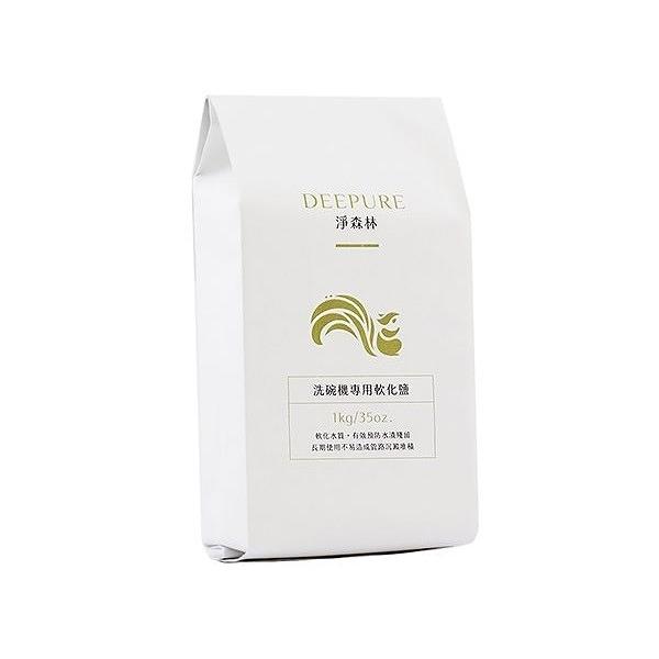 DEEPURE 淨森林 洗碗機專用高純度軟化鹽(1kg)【小三美日】