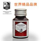 德國 Rohrer & Klingner 鋼筆墨水 50ml - 波爾多紅 RK330 / 瓶