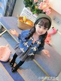 韓版兒童公主女寶寶洋氣小童潮3歲女童牛仔外套   『名購居家』