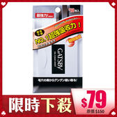 GATSBY 超強力吸油面紙 70枚入【BG Shop】
