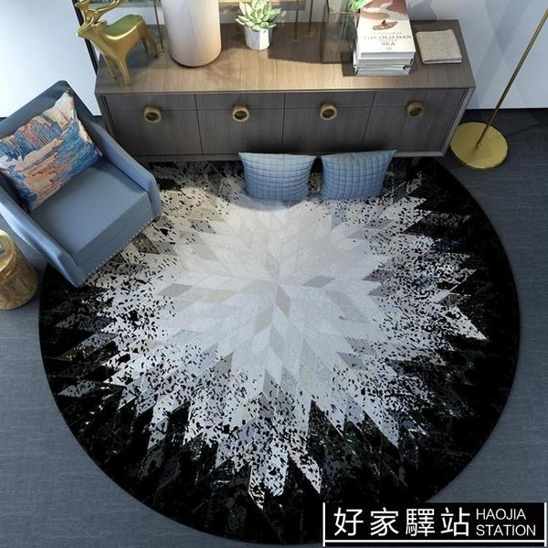 圓形地毯北歐簡約現代仿皮 書房電腦椅吊籃墊客廳臥室地墊