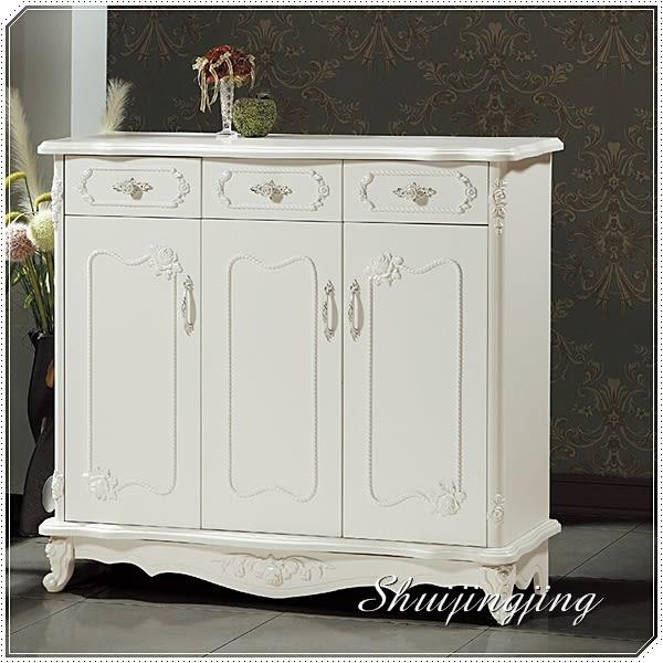 【水晶晶家具】茱蒂4*3.5呎白色古典三抽鞋櫃 BL8516-2
