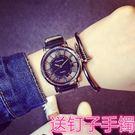 手錶創意個性手錶男錶學生正韓女錶復古簡約時尚潮流ulzzang情侶一對快速出貨下殺75折