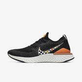 Nike Epic React Flyknit 2 [CQ5408-061] 男鞋 運動 休閒 慢跑 透氣 舒適 黑橘