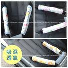 純棉推車口水巾護墊 ( 2入 )  RA11917