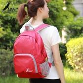 學生雙肩背包男女登山旅遊戶外便攜輕便小皮膚包可折疊花色大容量(免運快出)