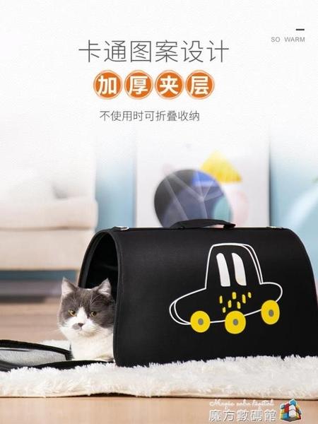 貓包外出便攜手提貓背包透氣寵物背包貓咪外出包狗單肩包狗狗背包  魔方數碼館