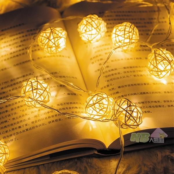 110V 4米 20燈 暖光 LED 附藤球 燈串 可延長 燈飾