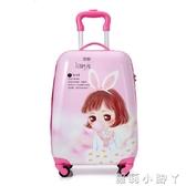 行李箱兒童四輪拉桿箱男女卡通旅行箱萬向輪16寸18寸旅行箱寶寶19 NMS蘿莉小腳ㄚ