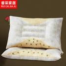 全館83折一對裝】決明子枕頭枕芯蕎麥殼學...