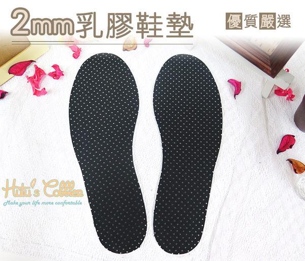 鞋墊.台灣製造.2mm娃娃鞋乳膠墊.平底鞋娃娃鞋專用.2色 黑/白【鞋鞋俱樂部】【906-C22】